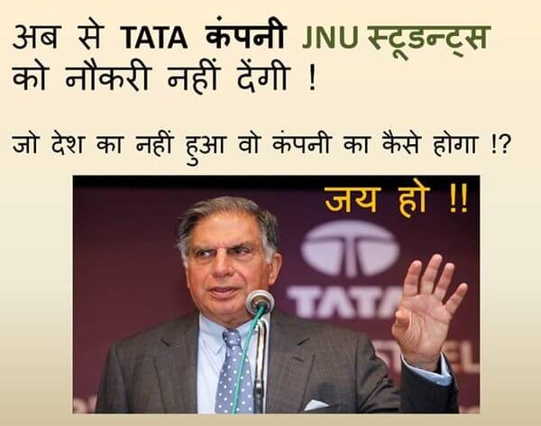qualities of ratan tata essay Leadership: characteristics, principles, types, and issues regarding leadership if we look at ratan tata of tata sons  an essay that he first published in 1970.